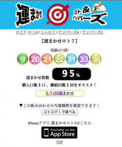 スクリーンショット 2014-08-28 1.11.23