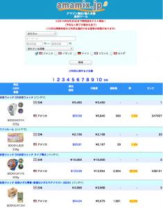 スクリーンショット 2014-09-07 6.03.07